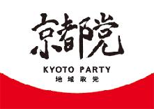 nakajima takuya:kyoto